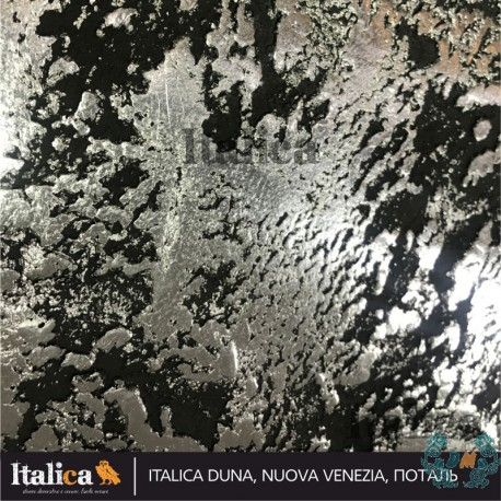 ITALICA VILLAGGIO DUNA