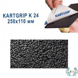 Абразивная бумага KARTGRIP K24 для декоративных покрытий