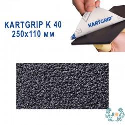 Абразивная бумага KARTGRIP K40 для декоративных покрытий