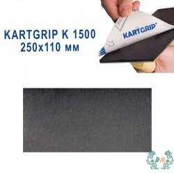 Абразивная бумага KARTGRIP K1500 для декоративных покрытий